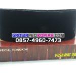 Grosir Songkok Pesawat Udara Hitam Polos Peci Kopiah / Kopyah Murah